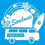 Soulmate Beach   都会の真ん中の海の家